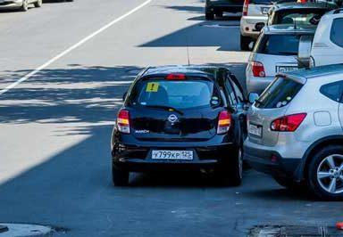 Разрешена ли парковка вторым рядом по ПДД и какой штраф за стоянку далее первого ряда?