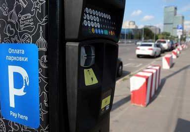 Что делать и куда обратиться, если пришел штраф за оплаченную парковку?