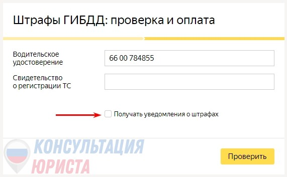 займ без справок о доходах санкт-петербург