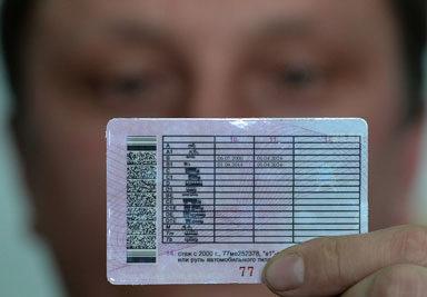 Где и как получить водительские права после лишения?