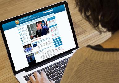 Онлайн проверка водителя на лишение прав
