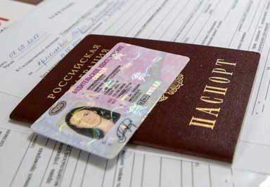 Исчисление сроков лишения водительских прав