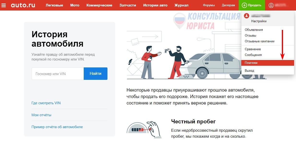 Как проверить vin автомобиля на залог автосалон с подержанными авто в москве рейтинг