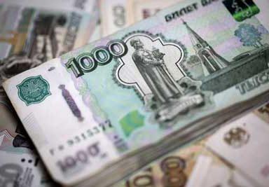 Последние новости о зарплате в России на 2021 год