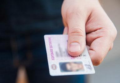 Ограничение (лишение) водительских прав за неуплату алиментов