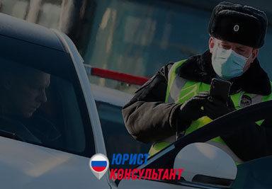 Где оформить пропуск для передвижения по Москве на время карантина?