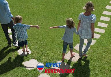 С кем останутся дети? Определение места жительства ребенка после развода