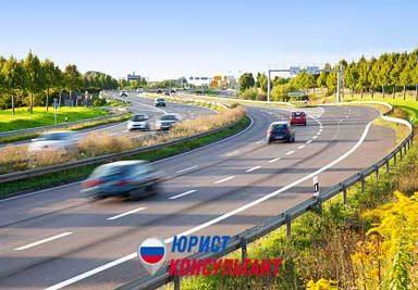 Планируют ли отменить допустимое превышение скорости на 20 км/ч?