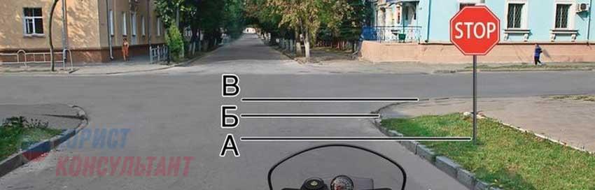 знак стоп на перекрестке