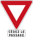 Знак Уступи дорогу во Франции